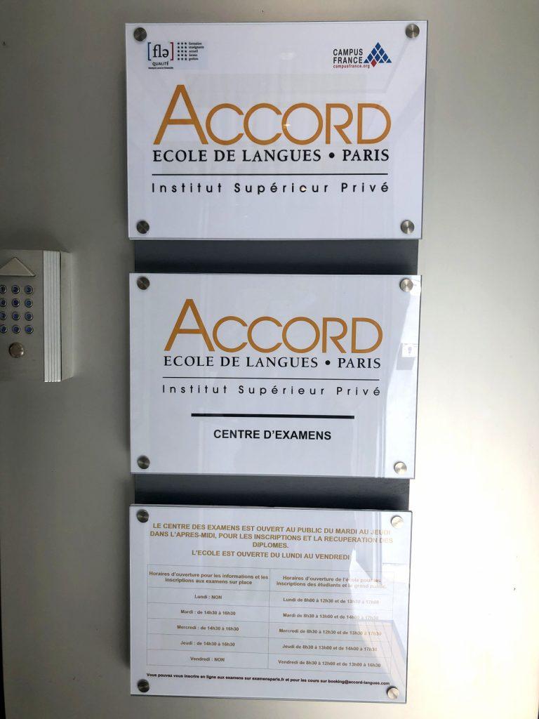 Le centre d'examens est situé à ACCORD 3bis rue Jean-Pierre Bloch, 75015 Paris